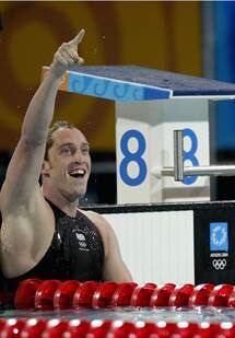 Olympians To Make A Splash In Radcliffe About Manchester